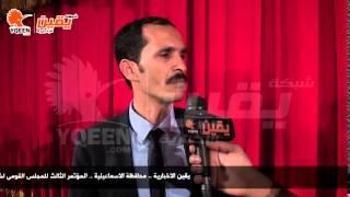 يقين |  محامي بالقنطرة غرب : نساند الرئيس العظيم عبد الفتاح السيسي