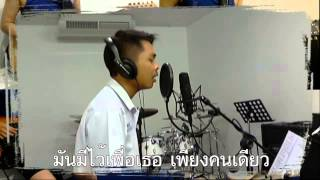 ห้องนอน - FridayNight to Sunday / Cover by มอส InDog