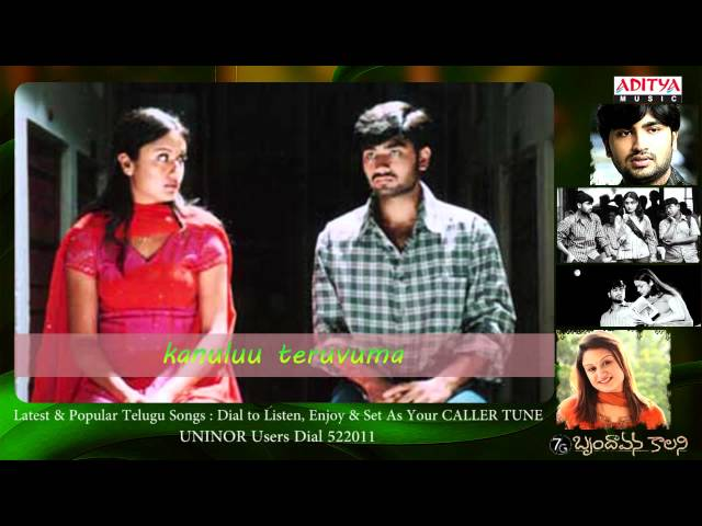 7/G Brindavan Colony Songs With Lyrics - Thalachi Thalachi Choosthe Song