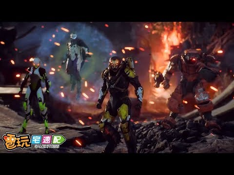 台灣-電玩宅速配-20180910 2/2 全新科幻動作遊戲《冒險聖歌》讓你操控機甲飛天遁地!