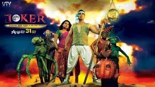 Joker - Joker | Official Trailer | Akshay Kumar - Sonakshi Sinha