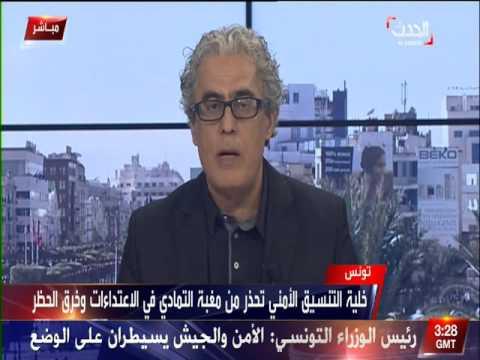 al arabia hadeth 23/01/2016