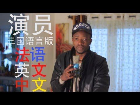[演員]薛之謙 cover by Pianoman苏阳 %e4%b8%ad%e5%9c%8b%e9%9f%b3%e6%a8%82%e8%a6%96%e9%a0%bb
