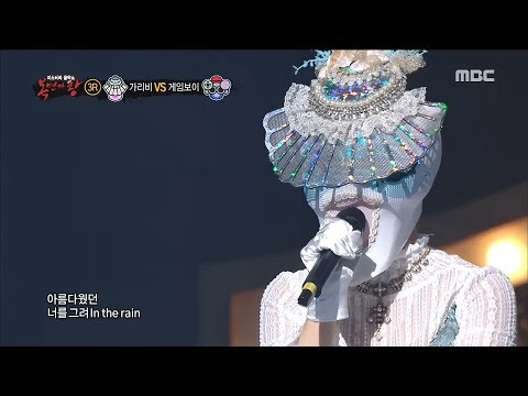 [King Of Masked Singer] 복면가왕 - 'scollop' 3round - Rain 20180408