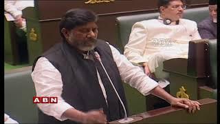 Congress MLA Mallu Bhatti Vikramarka Speech at Telangana Assembly | Telangana Latest News