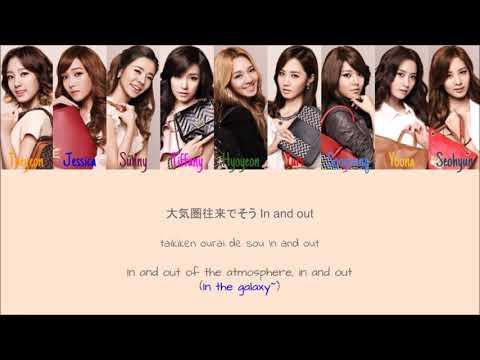 Girls' Generation - Galaxy Supernova Color Coded JapRomEng Lyrics  Bacon Biased