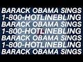 Barack Obama Singing Hotline Bling by Drake -