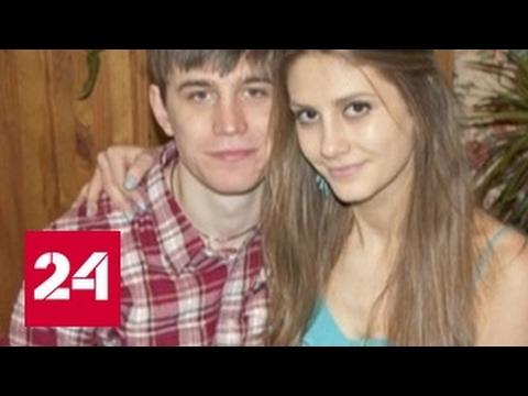 Убийца сотрудницы Роснефти и ее детей не согласен с пожизненным сроком