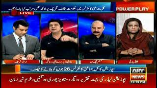 The opposition should not be irked, Faisal Vawda