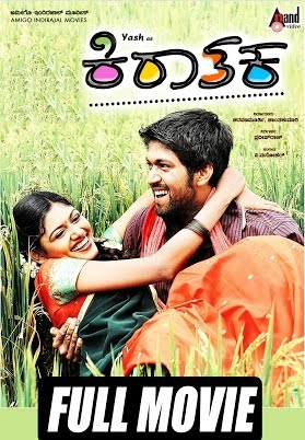 Satyam Shivam Sundaram Love Sublime - IMDb