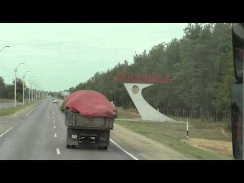 2015 09 11 Неман прибыл в Бобруйск