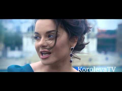 Кадры из фильма смотреть видео королева наташа