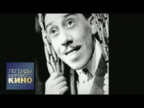 Фернандель. Легенды мирового кино