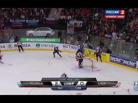ЧМ 2014 Минск, Групповой этап, Россия-США