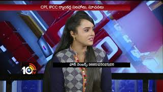 Education Plus Discussion With Masterminds Admission Director Mattupalli Mohan | TS