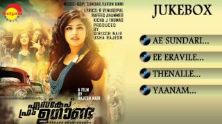 Sound Thoma - Escape from Uganda All Songs Jukebox