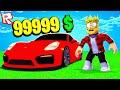 ТОРГОВЕЦ КРУТЫМИ ТАЧКАМИ ЗА 999,999,999$ ROBLOX TYCOON