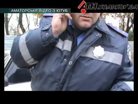 19.10.2011 - Уволенный ГАИшник