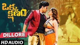 Dillore Full Song | Okka Kshanam Movie Songs | Allu Sirish, Surabhi | Telugu Songs 2017