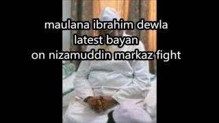 Maulana Ibrahim Dewla | NIZAMUDDIN FIGHT latest bayan