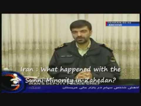 Iran : Five people died in Zahedan آتش زدن یک بانک در زاهدان؛ پنج کشته