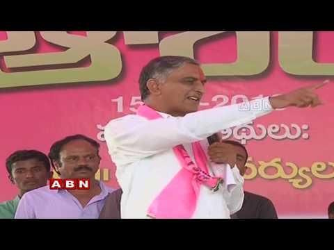 Harish Rao participates TRS Praja Ashirvada Sabha | Vemulawada | ABN Telugu