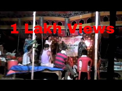 Bhojpuri Nach Program In Arrah video