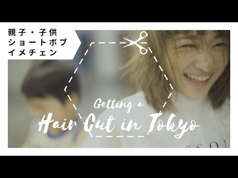 [美容室動画ASSORT] the cut vol.8