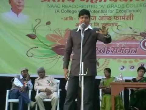 Like Nitin Banugade Patil In Pratap CollegeAmalner(Naresh L....