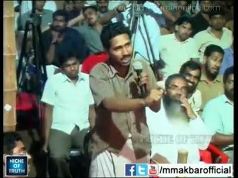 Marxism Oru Swapnam Mathram | മാർക്സിസം ഒരു ഉട്ടോപിയൻ ആശയം മാത്രമാണ് | Mm Akbar video