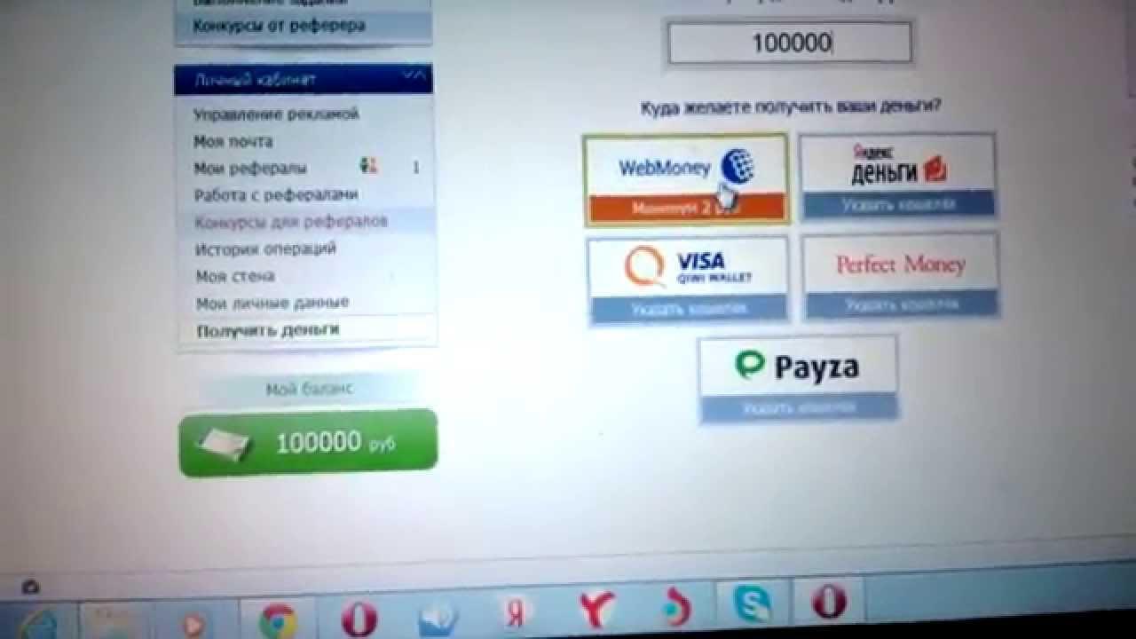 Система игры в рулетку Мартингейл. взлом пароля онлайн взломать пароль вкон