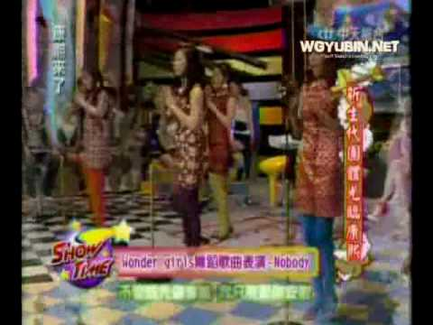 So Hot, Nobody (Chinese Version) - Kang Xi Lai Le  2010-04-27 Music Videos