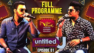 Untitled | Sanuka - Nadeemal | Episode -01 | 2019-07-07 | Rupavahini Musical