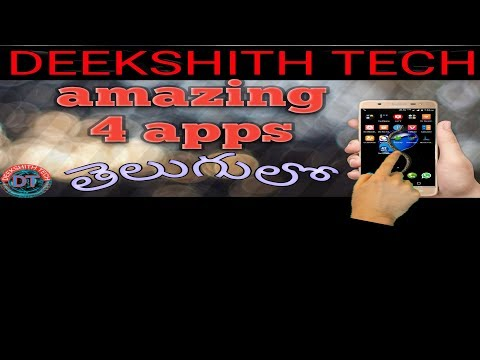 Best amazing 4 apps||you must know||DEEKSHITH TECH in తెలుగులో