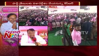 Minister Pocharam Srinivas Reddy Face To Face || Telangana Rashtra Samithi Plenary 2018