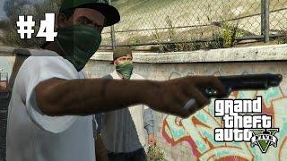 Grand Theft Auto V (GTA 5) прохождение игры - Часть 4 (Чоп)