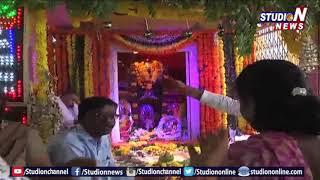 Golkonda Gets Ready For  Bonalu Utsavas | Telangana