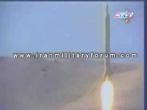 Iranian Shahab 3B Missile test fire
