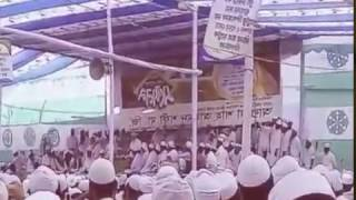 Download Allama Ahmad Shafi || বেফাক কর্তৃক আয়োজিত ১৭ অক্টোবরের নসীহতমূলক ভাষন!!! 3Gp Mp4