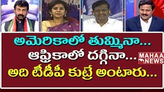CBI vs CBI | TDP Leader Sadineni Yamini about CBI Bribery Case | Prime Time Debate