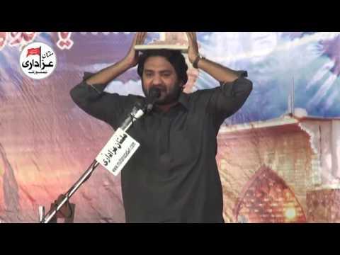 Zakir Muntazir Mehdi | Majlis 10 March 2018 | Kanda Raheem Bakash Jalalpur Road |