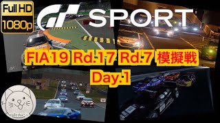 "【GT Sport】  ""FIA19 Rd.7、Rd.7 模擬戦 Day.1"" 5/20"