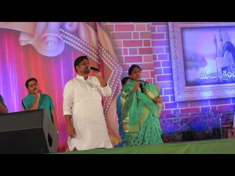 Worship by Pastor Jyothi Raju Garu  at  Zaheerabad 2016