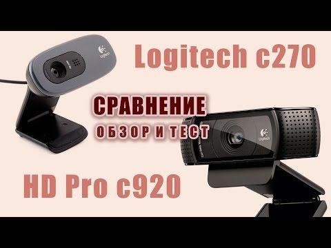 seks-veb-kameru-v-ekaterinburge