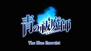 Why You Should Watch Blue Exorcist [Review]
