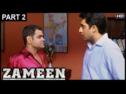 Zameen Hindi Movie | Part 2 | Ajay Devgan, Abhishek Bachchan, Bipasha | Latest Hindi Movies
