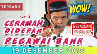 PART 2 BIJAK CERAMAH UAS DIDEPAN PEGAWAI BANK  from Fodamara TV