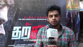 Vatsan Chakravarthy At Tharkaappu Movie Press Meet