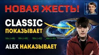 НОВАЯ ЖЕСТЬ в финале GSL: Корейский раш темпестами в StarCraft II