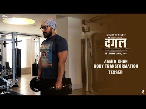 Fat To Fit | Teaser | Aamir Khan Body Transformation | Dangal | In Cinemas Dec 23, 2016 thumbnail